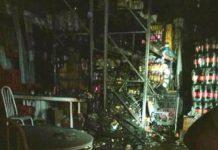 Mercado foi atingido pelas chamas em Potirendaba — Foto: Gazeta do Interior